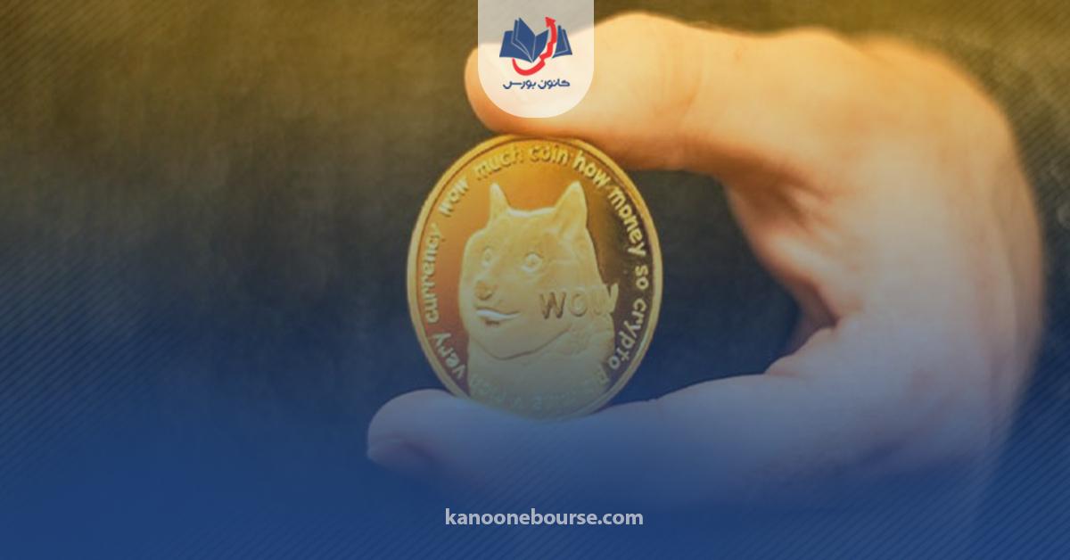دوج کوین (DOG COIN)